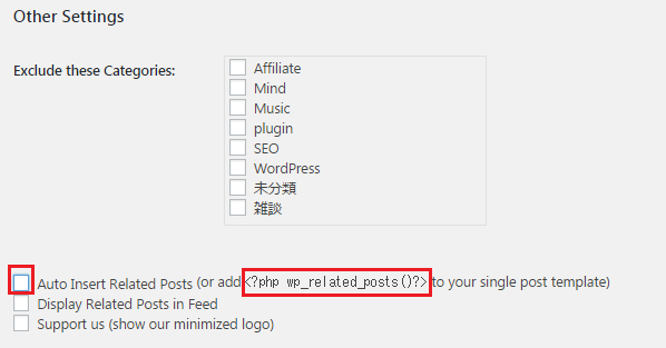 WordPress related posts 設定 使い方
