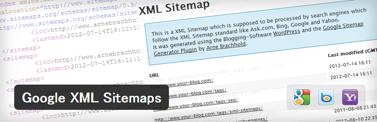 Google XML Sitemaps 設定方法 使い方