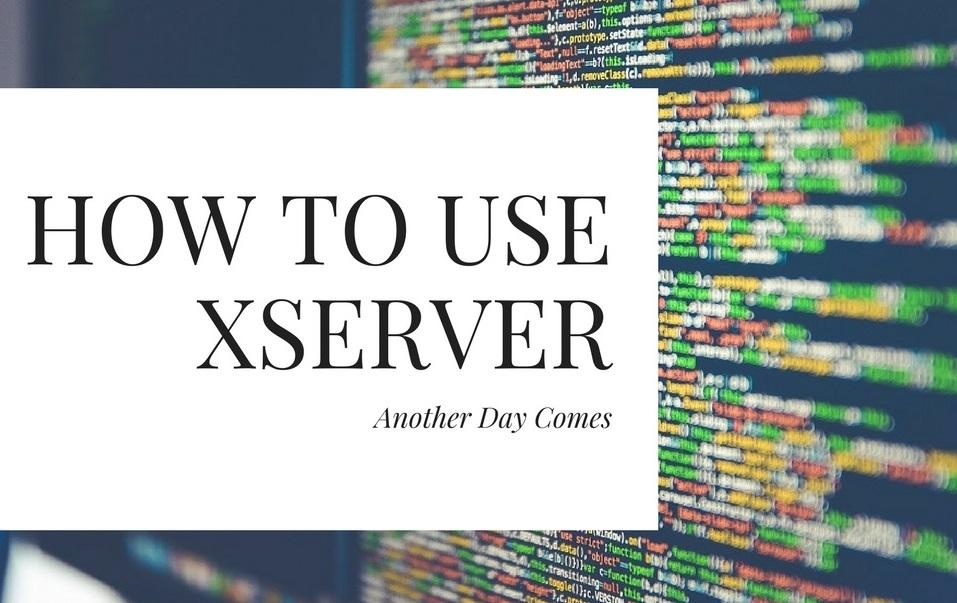 Xサーバー ドメイン ワードプレス webメール 設定