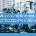 30代が仕事にやる気が出ない原因は人間関係やストレスではない?