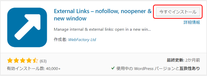 WP-External Links