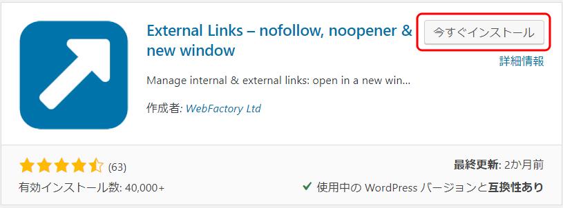 WP-External Links